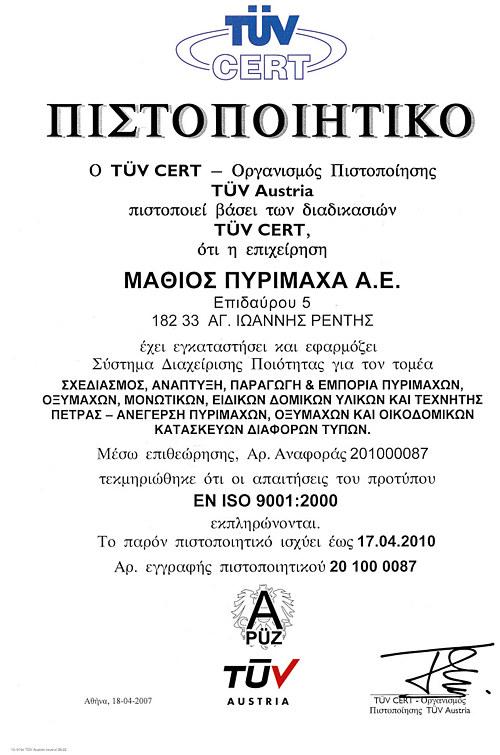 obklad, dlazby mathios certifikat iso2010